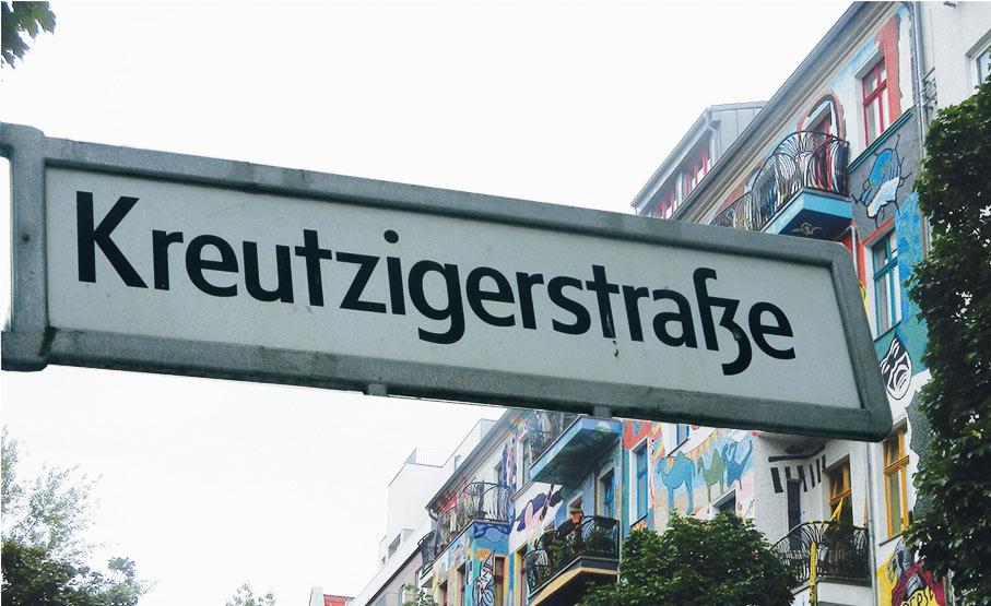 Freitag, 10. und Samstag, 11. Juli 2015 25 Jahre Kreutzigerstraßenfest