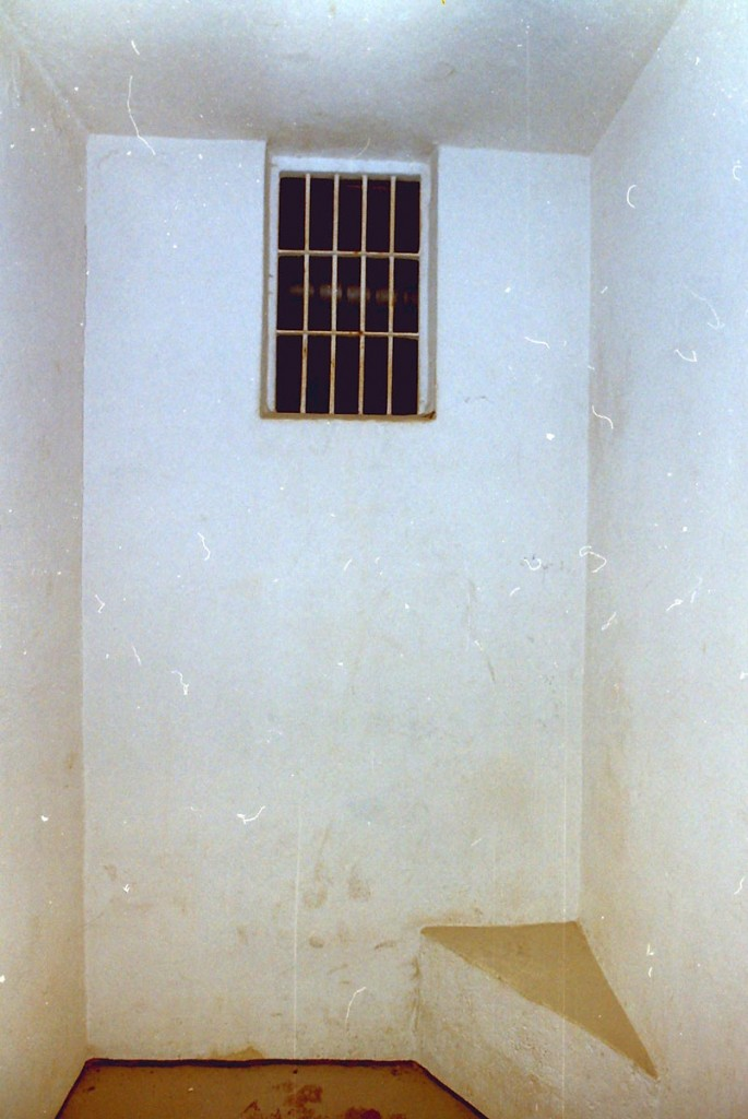 Isolationsraum 1 FotoQuelle: Brenne Architekten