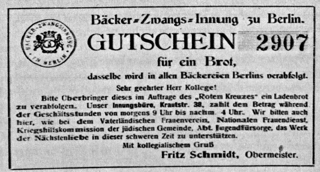 Gutschein für ein Brot vom Roten Kreuz | Quelle: Bäckerhandbuch 1918