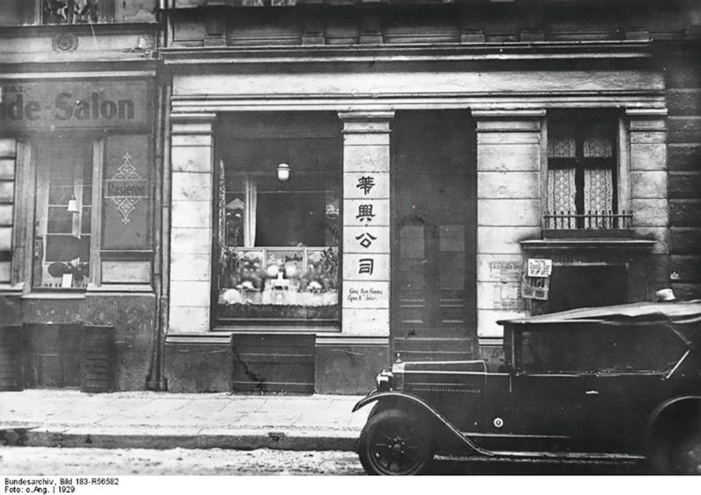 Chinatown in Friedrichshain von Dirk Moldt | Foto: Fotograf unbekannt, Bundesarchiv Bild 183-R56582, Wiki Commons